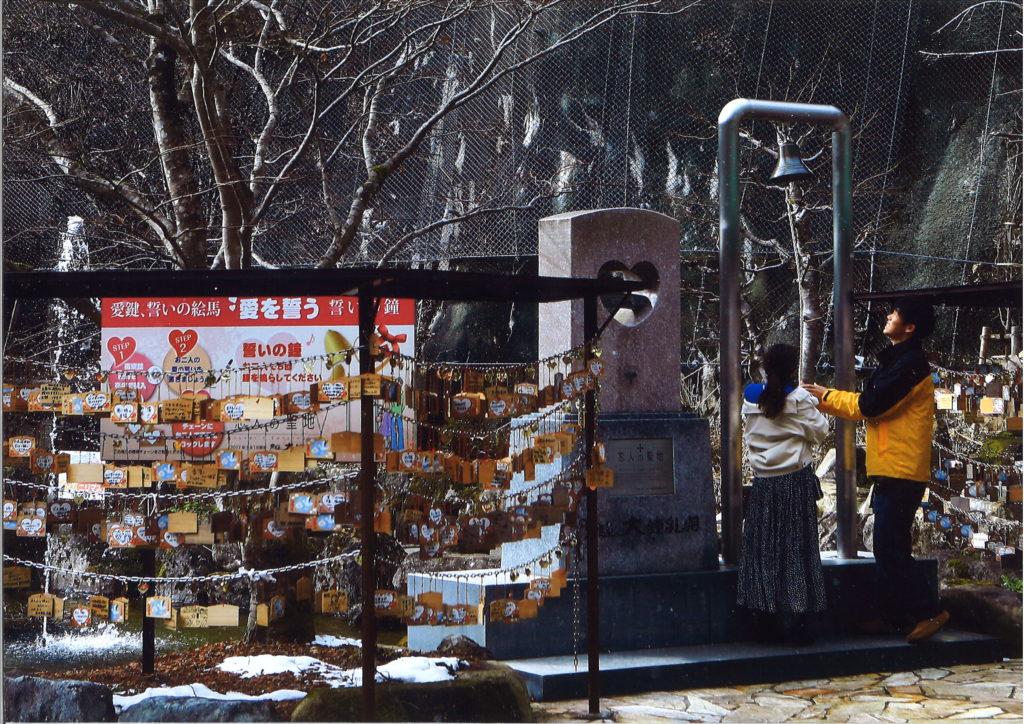 【特別賞】「恋人の聖地」加藤百合子 愛知県阿久比町